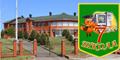 Конотопська загальноосвітня школа  І-ІІІ ступенів №7 імені Г. Гуляницького Конотопської міської ради Сумської області